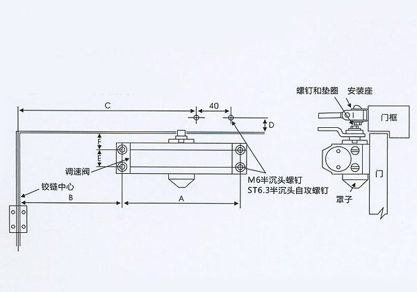 经过以上八个安装步骤,一个完整的闭门器就安装以及